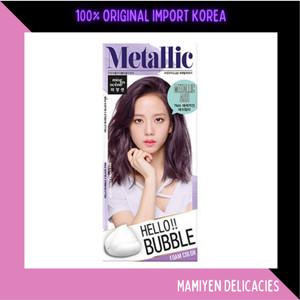 Harga mamiyen delicacies mise en scene hello bubble blackpink cat rambut   metallic | HARGALOKA.COM