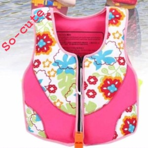 Harga pelampung renang baju rompi anak keselamatan kids life jacket   merah | HARGALOKA.COM