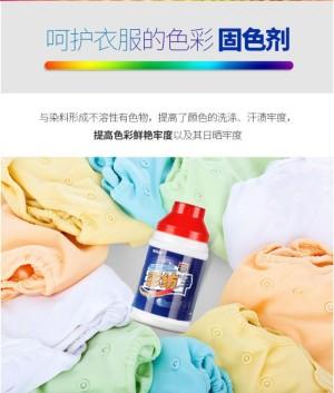 Harga pemutih baju warna bubuk 200 grm cocok untuk pakaian ibu hamil amp | HARGALOKA.COM