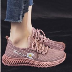 Harga sepatu wanita cewek m706 tenunan daisy kecil anti slip fashion korea   merah muda | HARGALOKA.COM