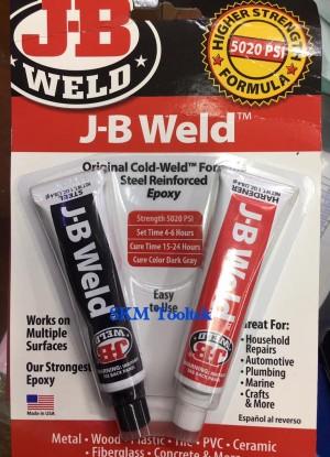 Harga j b weld lem epoxy tahan | HARGALOKA.COM