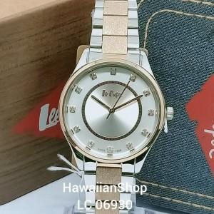 Harga jam tangan fashion wanita merk lee cooper | HARGALOKA.COM