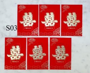 Harga angpao kertas kawinan wedding lamaran shuang xi pendek tebal   s | HARGALOKA.COM