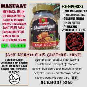 Harga jahe merah instant bubuk plus habbatussauda madu ginseng | HARGALOKA.COM