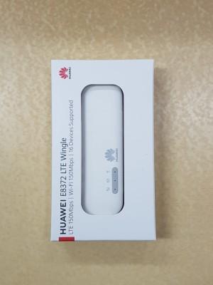 Harga usb 4g modem huawei | HARGALOKA.COM