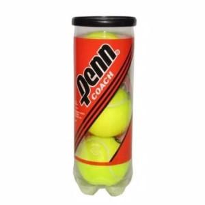 Harga Tennis Ball 3 Pcs Bola Tenis Bola Kasti Katalog.or.id