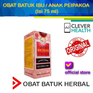 Harga obat batuk ibu anak peipakoa | HARGALOKA.COM