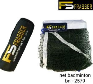 Harga jaring net badminton bulutangkis fs | HARGALOKA.COM