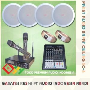 Harga paket sound system presentasi rapat speaker ceeling sc 6 | HARGALOKA.COM