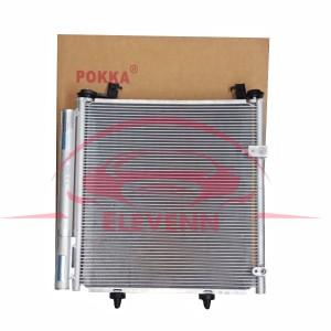 Harga condensor ac mobil kondensor toyota all new avanza 1300 cc | HARGALOKA.COM