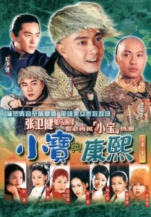 Harga dvd amp usb koleksi mandarin the duke of mount deer 2000 lite  40 | HARGALOKA.COM
