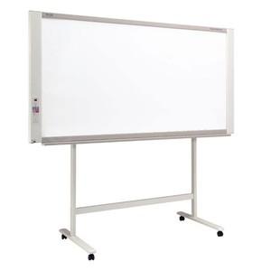 Harga plus copyboard c21w papan tulis | HARGALOKA.COM