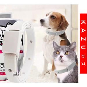 Harga kazu kpt102 kalung anti kutu hewan peliharaan anjing kucing anti flea     HARGALOKA.COM