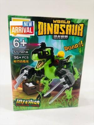 Harga mainan lego dinosaurus mainan edukasi blok brick   isi 96 | HARGALOKA.COM