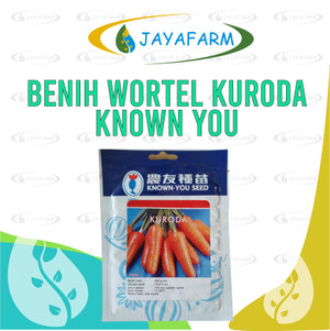Harga benih bibit wortel kuroda 10 gr   known | HARGALOKA.COM