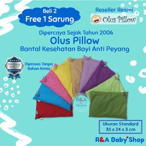 Harga olus pillow bantal kesehatan bayi anti kepala peyang     HARGALOKA.COM