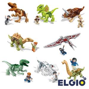 Harga lego dinosaurus dino set 8pcs dinosaur world jurassic park murah   pilih   HARGALOKA.COM