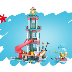 Harga lego bricks rescue tower mercusuar summer | HARGALOKA.COM