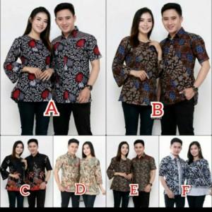 Harga baju batik couple keluarga baju couple keluarga baju pasangan   m motif | HARGALOKA.COM