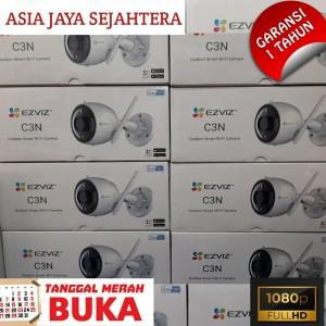 Harga ezviz c3n 1080p color night vision wifi | HARGALOKA.COM