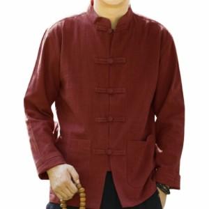 Harga baju koko cowok pria model baru   baju muslim modern murah   merah maroon | HARGALOKA.COM
