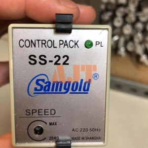 Harga Speed Control Samgold Ss 22 Katalog.or.id
