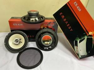 Harga speaker embassy coaxial ex 650 6inch 2 way harga | HARGALOKA.COM