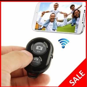 Harga tongsis remote bluetooth bantu foto untuk semua jenis | HARGALOKA.COM