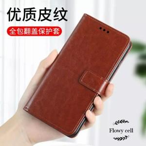 Harga leather case samsung j7plus j7 2015 flip cover sarung hp dompet kulit   cokelat j7   HARGALOKA.COM