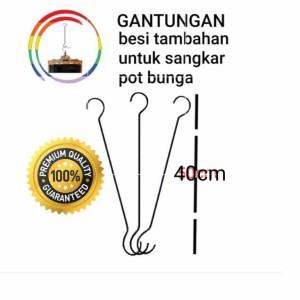 Harga gantungan besi 40cm besi kaitan penambah panjang sangkar pot   HARGALOKA.COM