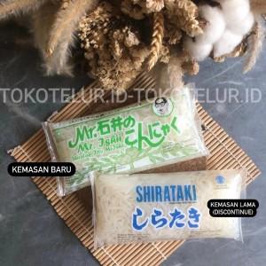 Harga wet shirataki noodle mie shirataki basah 200   HARGALOKA.COM
