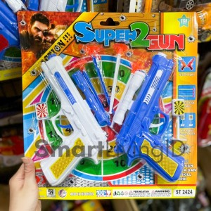 Harga mainan anak laki pistol tembak tembakan mainan sniper shooting gun   1 | HARGALOKA.COM