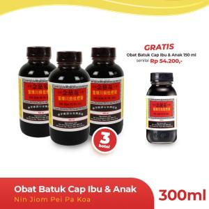 Harga obat batuk cap ibu dan anak obida   3 botol 300ml free 1 botol | HARGALOKA.COM