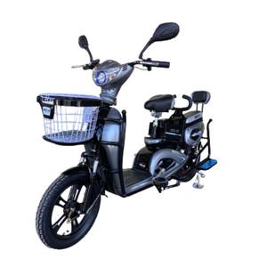 Harga jabodetabek   booking fee sepeda listrik selis tipe murai   | HARGALOKA.COM