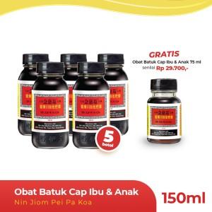 Harga obat batuk cap ibu dan anak obida   5 botol 150ml free 1 botol | HARGALOKA.COM