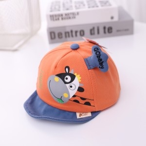 Harga cowy kids cap topi anak gambar sapi topi anak bayi lucu 6 24 bulan   | HARGALOKA.COM