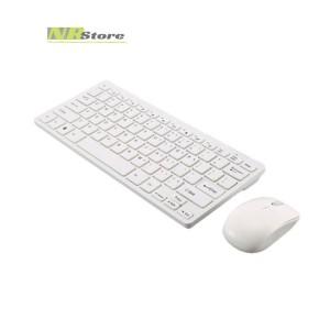 Harga keyboard mouse illupro wireless hk 3300 | HARGALOKA.COM
