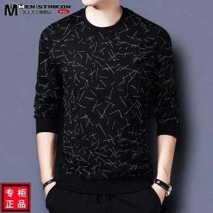 Harga fashion atasan pria baju sweatshirt rain kaos lengan panjang kekinian   hitam all | HARGALOKA.COM