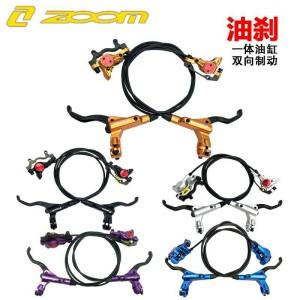 Harga zoom breakset rem hidrolik sepeda original sudah sama adaptor baut   | HARGALOKA.COM