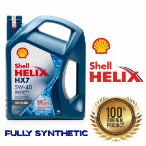 Harga oli shell helix hx7 5w40 oli shell hx7 plus 5w 40 galon   HARGALOKA.COM