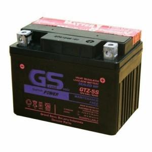 Harga aki motor gtz 5s for matic dan   HARGALOKA.COM