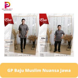 Harga bundling package baju muslim nuansa | HARGALOKA.COM