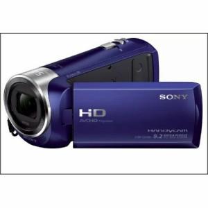 Harga handycam sony hdr cx 240 | HARGALOKA.COM