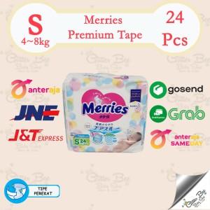 Harga merries premium popok bayi tape perekat s24 s   HARGALOKA.COM