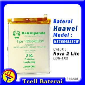 Katalog Baterai Huawei Nova 2 Katalog.or.id