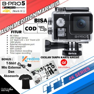 Harga brica b pro 5 alpha edition mark iis   ae2s   free kaos   resmi 1 thn   | HARGALOKA.COM