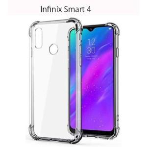 Info Infinix Smart 3 X5516b Da File Katalog.or.id