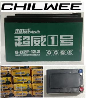 Harga aki baterai kering sepeda listrik 48 36 24 12 volt 12 ah   | HARGALOKA.COM