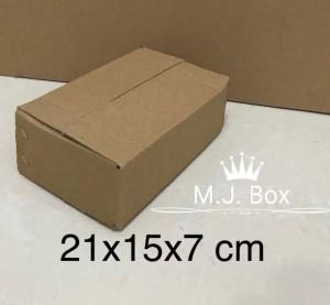 Harga kardus karton box untuk packing barang khususnya barang jualan | HARGALOKA.COM