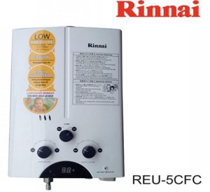 Harga water heater gas rinnai reu 5 | HARGALOKA.COM